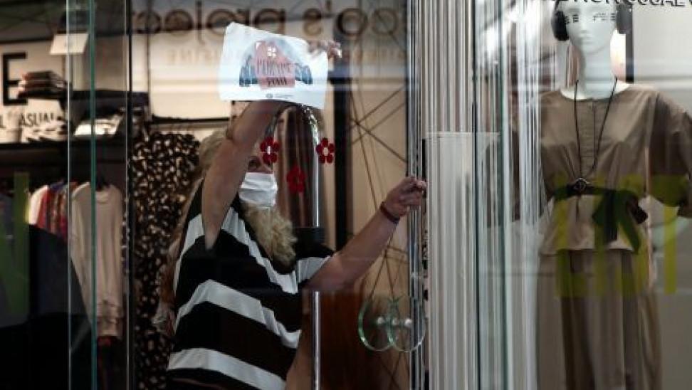 Κορωνοϊός - Κλειστά όλα τα καταστήματα την Κυριακή 1η Νοεμβρίου