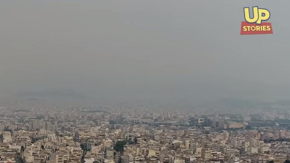 Αθήνα: Ο καπνός και η στάχτη από την μεγάλη φωτιά στον Σχίνο έχουν καλύψει τα πάντα (vid)